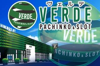 osaka-verde-nice-pachinko-slot