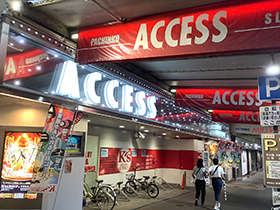 hyogo-access-sannomiya-nice-pachinko-slot