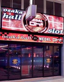 osaka-medal-hole-oh!!-nice-pachinko-slot
