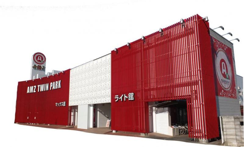 ibaraki-aimuzu-twin-park-nice-pachinko-slot