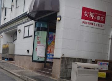 hiroshimashi-megamino-bisho-nice-pachinko-slot
