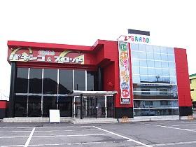 グランド御山店 福島県 パチンコ優良店
