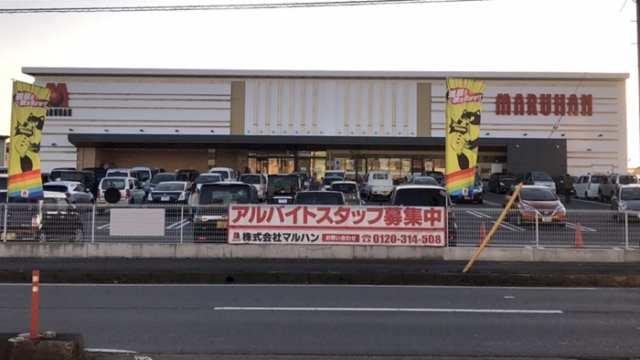 マルハン鹿沼店のイベント日や特徴を解説!【パチンコ優良店】