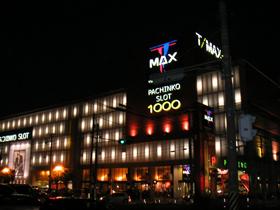 T-MAX-kagoshima-pachinkoslot