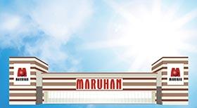 マルハン北上店のイベント日や特徴を解説【パチンコ優良店】