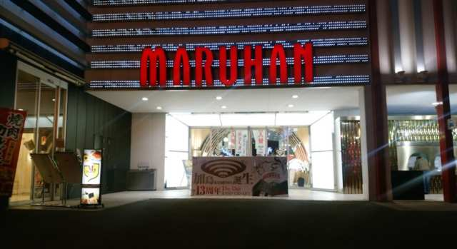 maruhan-kashima-osaka-pachinkoslot