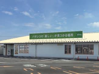 dainamu-gunma-fujioka-nice-pachinko-slot