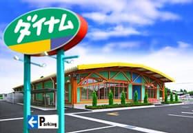 dainamu-saitama-hanyu-yuttari-nice-pachinko-slot