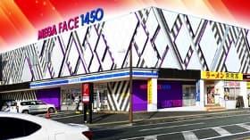 kumamoto-mega-face1450-nice-pachinko-slot