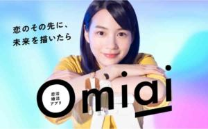 Omiai-app