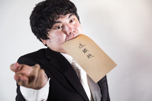 work-tenshoku-sigoto