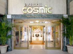 tokyo-cosmic-hachioji-nice-pachinko-slot