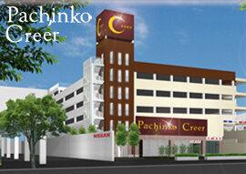 tokyo-creer-fuchu-nishihara-nice-pachinko-slot