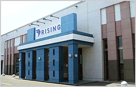 hokkaido-rising-obihiro-nice-pachinko-slot