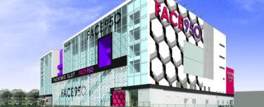 fukuoka-face950-nice-pachinko-slot-hole