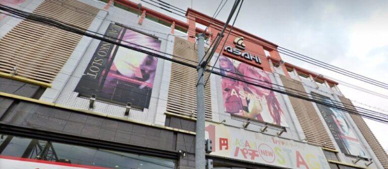 fukuoka-parlor-asahi-shimoitoudu-nice-pachinko-slot-hole