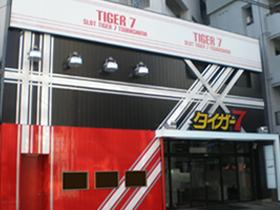 kanagawa-tiger7-nice-pachinko-slot-hole