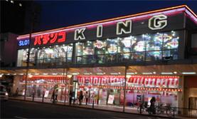 kyoto-king-kawara-nice-pachinko-slot-hole