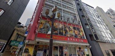 tokyo-espace-shinjuku-nice-pachinko-slot-hole